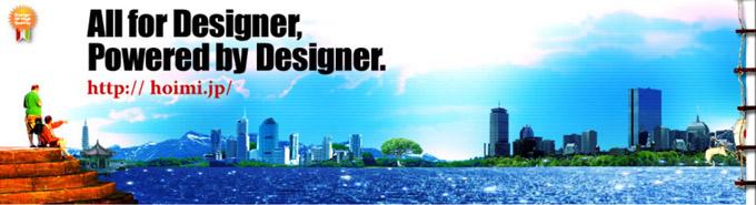 デザイナーを応援することで社会を元気にするという事